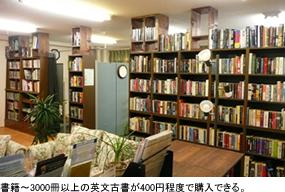 本棚にたくさんの本が並んでいる写真
